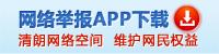 12377-app.jpg